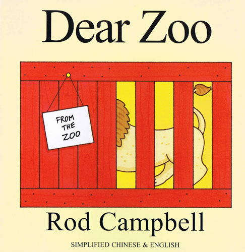 Dear-Zoo-Chinese-L